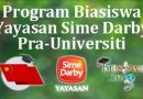 Program Biasiswa Yayasan Sime Darby Pra-Universiti