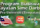 Biasiswa Yayasan Sime Darby
