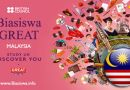 biasiswa great british council